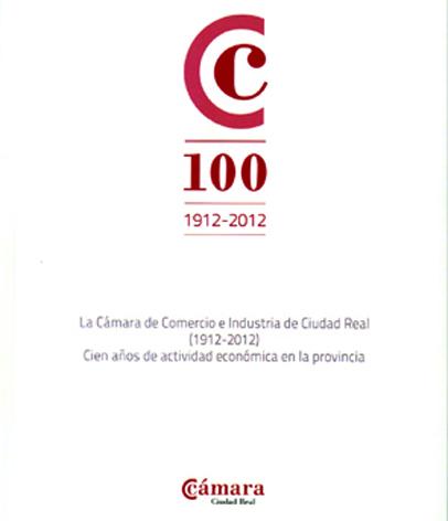 2013 CAMARA200