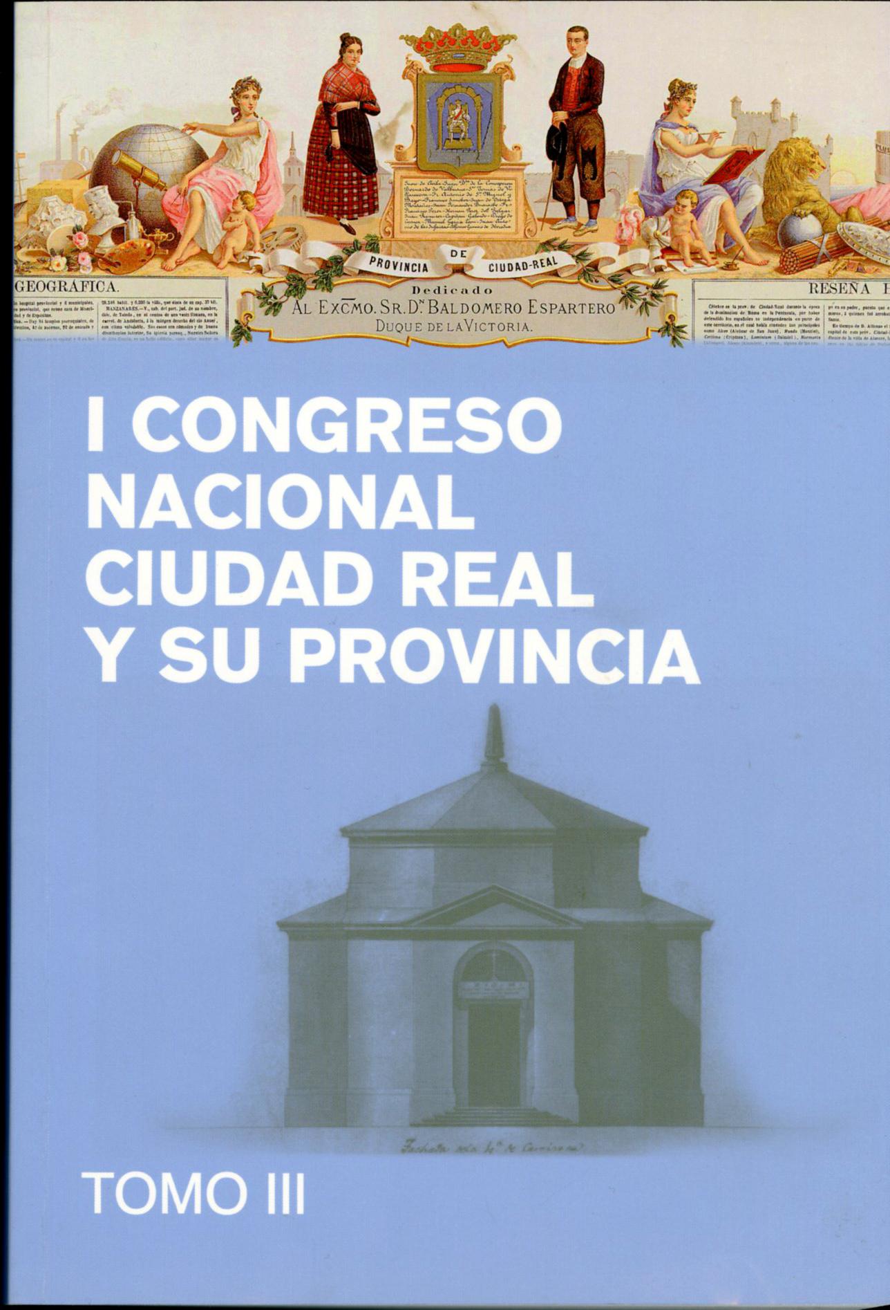 La transformaci n de ciudad real 1990 2014 diego peris - Arquitectos ciudad real ...
